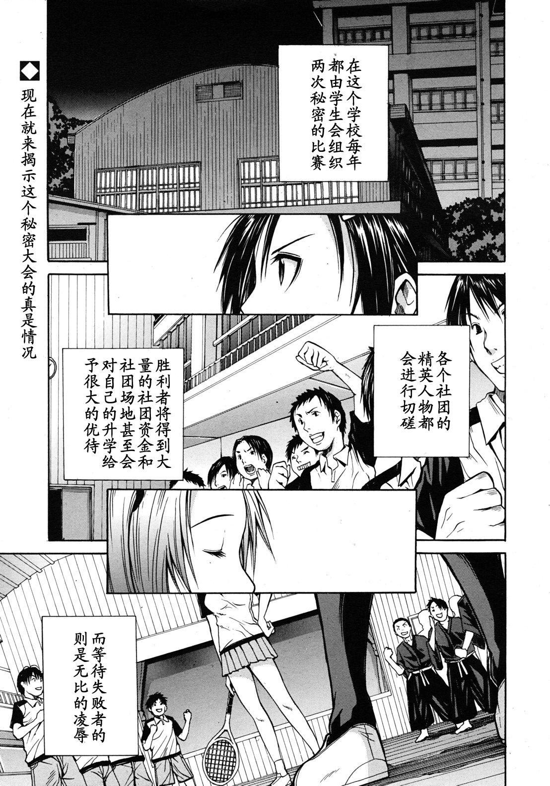 [千要よゆち]ミダレマウ(Chinese)