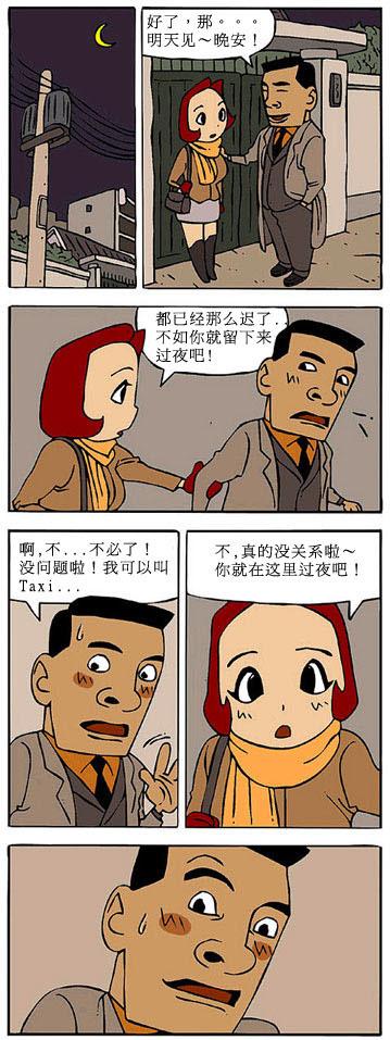 卡姆昂系列邪恶漫画 Korea Funny Manga collection(Chinese)