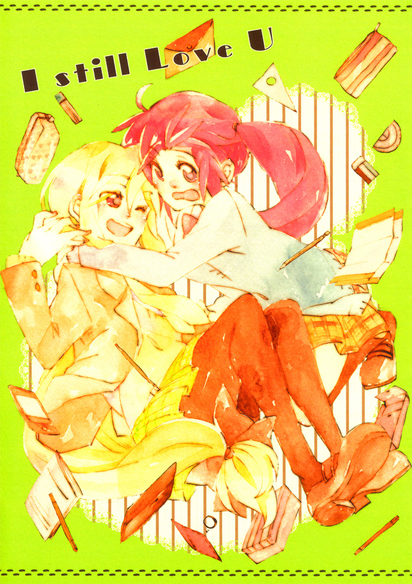 [Astllatte (Sorato)] I still Love U (Mahou Shoujo Lyrical Nanoha) [English] [NanoFate]